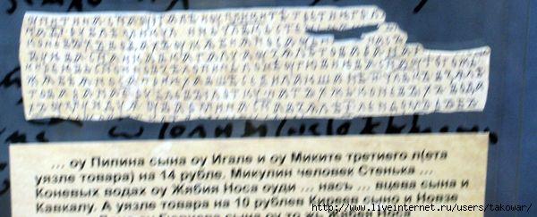 Краеведческий музей, петрозаводск/1413032_Muzey7 (600x243, 92Kb)