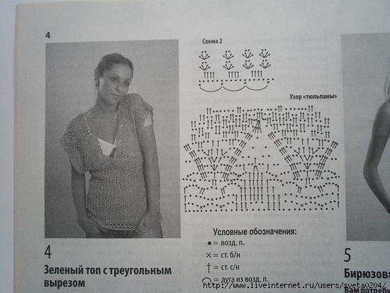 b2f005514e2f32af879b7acac15cccee_h (550x413, 153Kb)