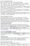 Превью 73 (420x640, 101Kb)