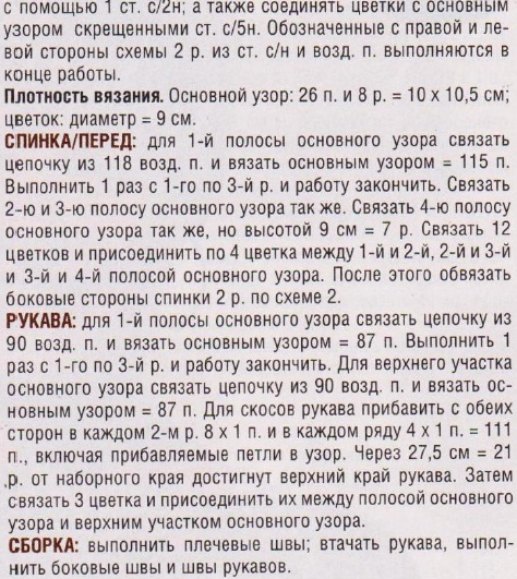 ККО2 (474x531, 156Kb)