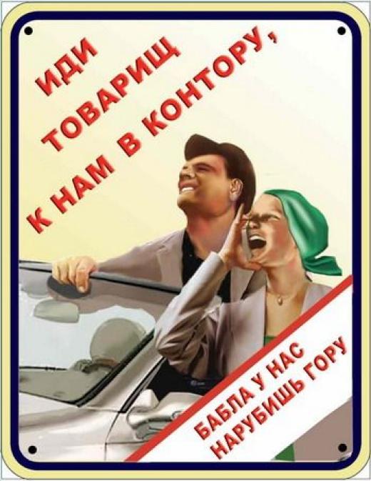 prikolnye-tablichki_11978_s__15 (520x673, 119Kb)