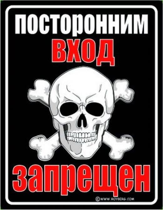 prikolnye-tablichki_11978_s__25 (520x671, 108Kb)