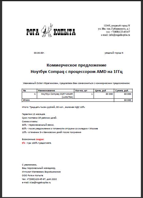 4498240_kp_1_ (466x646, 156Kb)