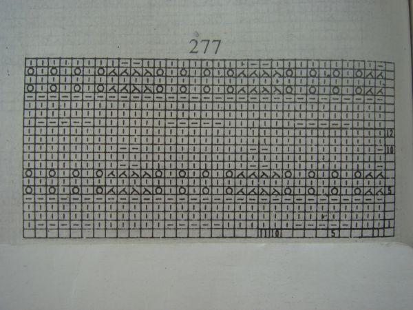 2633479882106035184 (600x450, 64Kb)