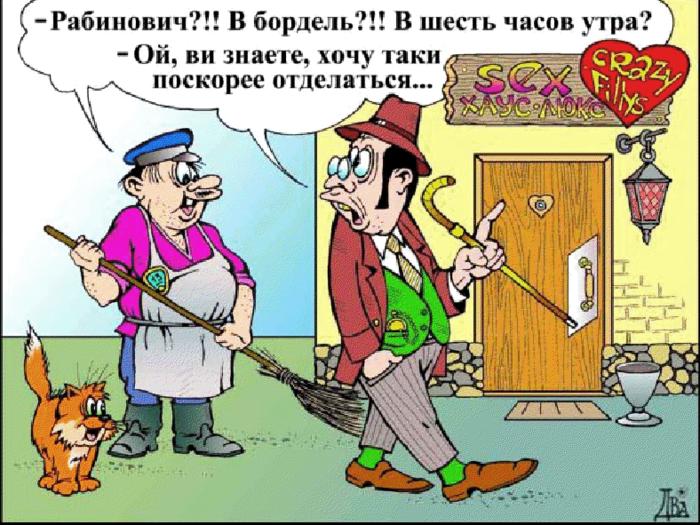 http://img1.liveinternet.ru/images/attach/c/3/76/682/76682305_large_20_N.png
