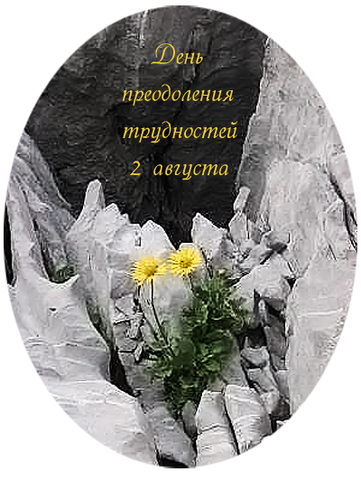 http://img1.liveinternet.ru/images/attach/c/3/76/685/76685067_1661313_2avgysta2010.png