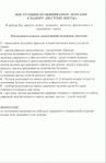 Превью 16 (453x700, 210Kb)