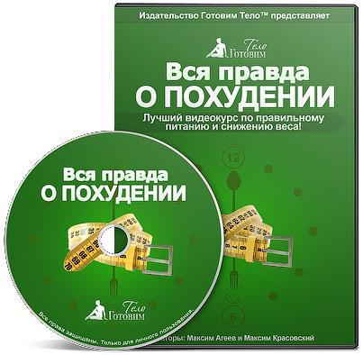 box_skoro (403x394, 29Kb)