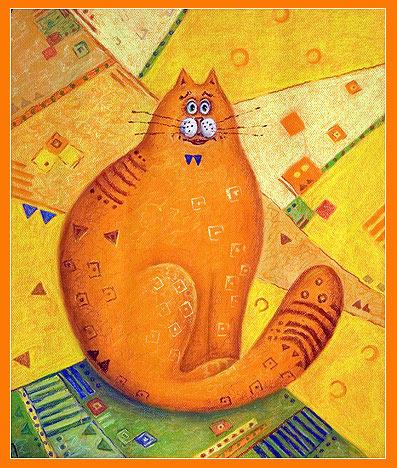 11. Кот должен делиться с человеком всем, что у него есть.
