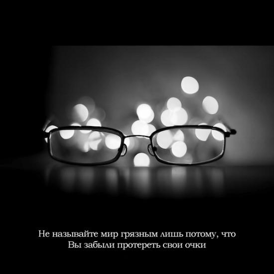 76484636_large_cutatu_v_foto_lp_readmasru_08 (550x550, 30Kb)