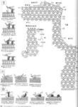 Превью 86 (376x512, 69Kb)