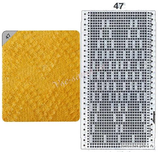 269580-8bb2c-31759611-m549x500 (521x500, 126Kb)