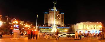 3983111_kiev (355x142, 10Kb)