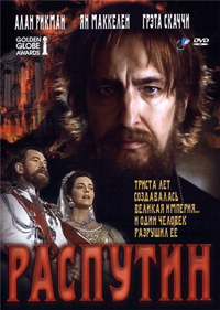 kinopoisk.ru-Rasputin-1625456 (200x281, 79Kb)