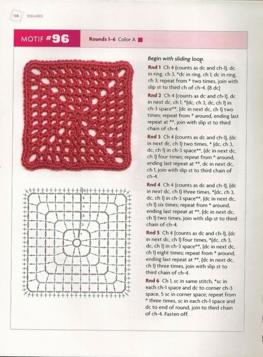 3841237_B_S__Crochet_134 (515x700, 270Kb)