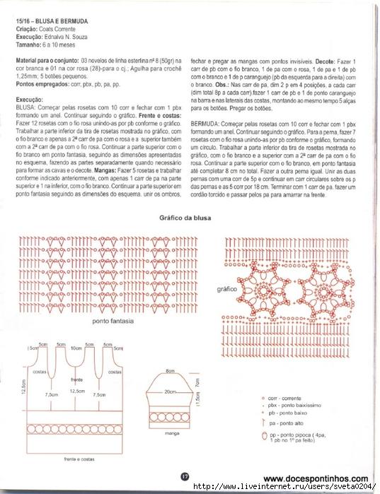 CROCH- BEB- - Ano VI - n 42 - PAG. 17  (537x700, 269Kb)