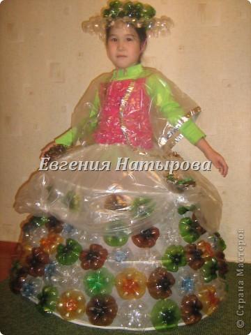 Костюм из пластиковых бутылок своими руками для девочек