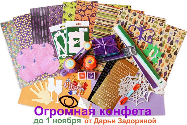 dariazadorina_candy (640x428, 114Kb)