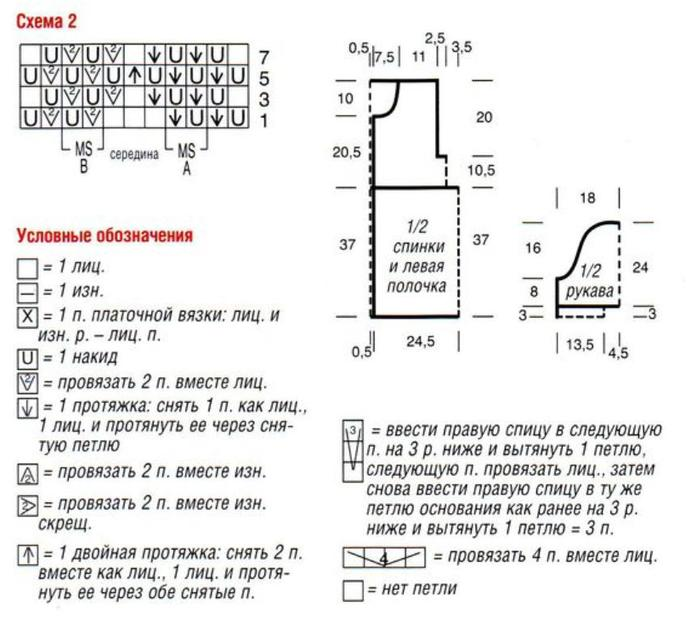 zhaket_121_shema1 (700x632, 60Kb)