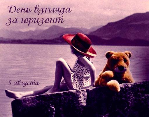 http://img1.liveinternet.ru/images/attach/c/3/76/776/76776269_1661313_5avgysta.jpg