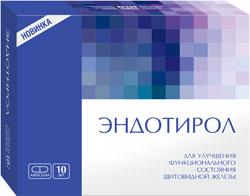 endotirol_b (250x196, 11Kb)