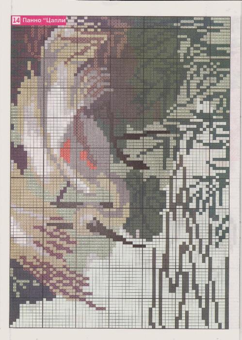 14 (499x700, 169Kb)