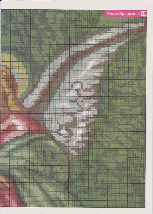 Схема вышивка с ангелом хранителем 423