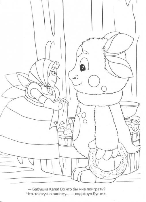 Точечная раскраска для детей