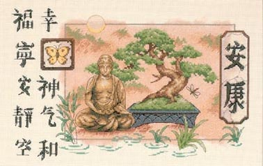 3971977_bonsai_budda (378x240, 47Kb)