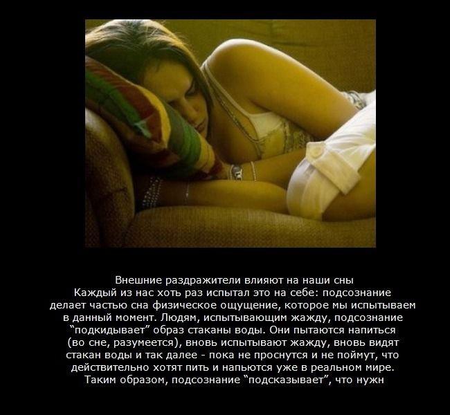 http://img1.liveinternet.ru/images/attach/c/3/76/795/76795811_large_4.jpg