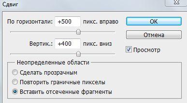 1 (387x214, 17Kb)
