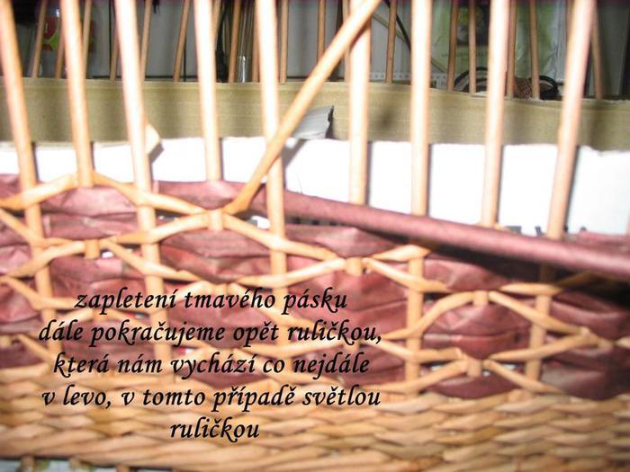 Уроки по плетению кашпо
