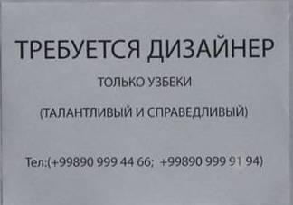 Смайл - требуется дизайнер (324x226, 7Kb)