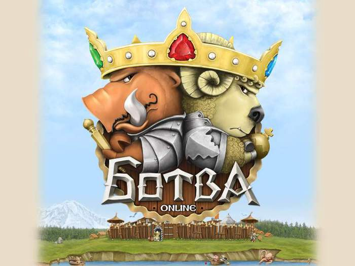Ботва Онлайн (Botva Online) - это юмористическая браузерная онлайн.