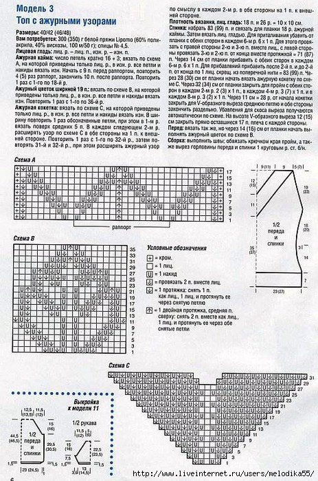 оп1 (463x700, 324Kb)