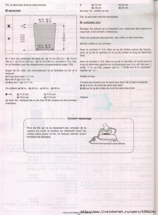 da759dbb60af (515x700, 211Kb)