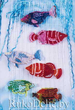 Часть 1. Часть 2. Часть 3. Часть 4. Часть 7. Паук Нафаня.  Серия сообщений.  Рыбки, сплетенные из бисера на проволоке.