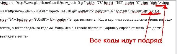 3424885_radikal7 (600x183, 32Kb)