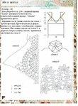 Превью 17 (472x640, 76Kb)