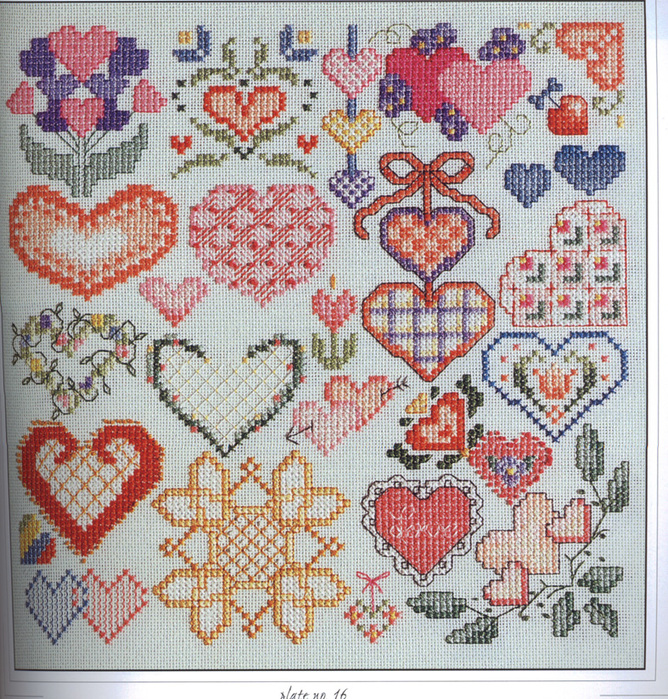 Вышивка символ любви 32