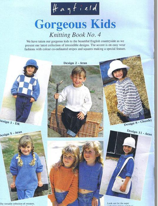 Gorgeous Kids_1 (537x700, 83Kb)