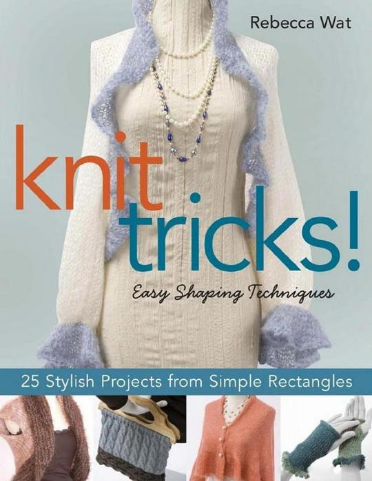 Knit Tricks_1 (540x700, 55Kb)