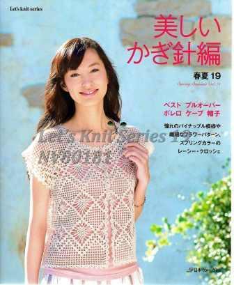 Let's Knit Series 19 NV80181100 (336x409, 35Kb)