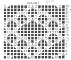 0_5f870_6ce8e8d1_M (227x193, 16Kb)