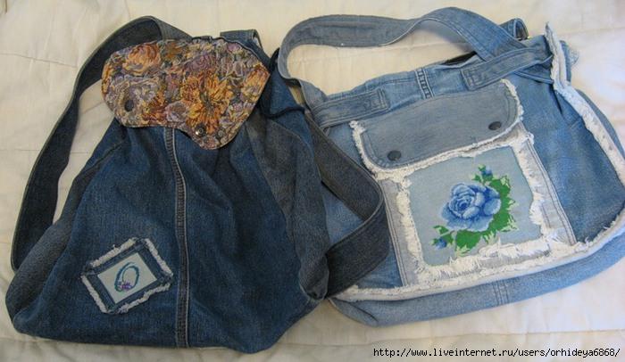 сумки для мамы