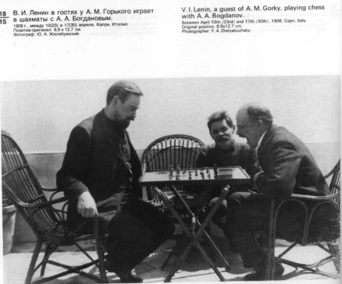 lenin-chess (700x583, 84Kb)