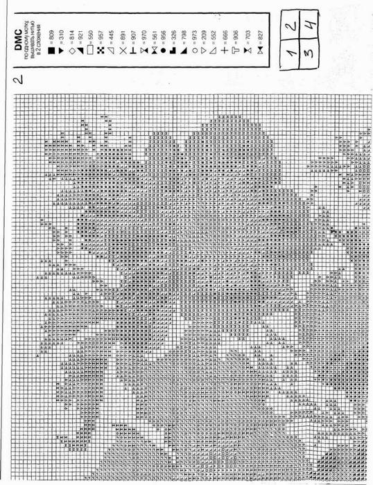 200312221961627227 (538x700, 311Kb)