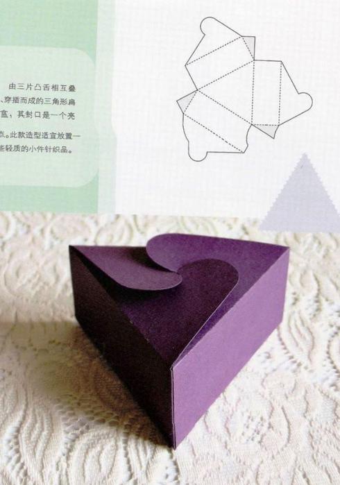 Коробочка своими руками из бумаги на свадьбу своими руками