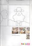Превью Baby las Labores de Ana 51 052 (487x700, 78Kb)