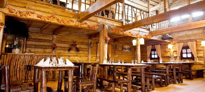 ресторан Дарница (700x313, 103Kb)